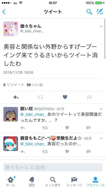 joshi-drink-1