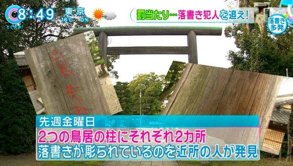 nihonshine-ucan-7