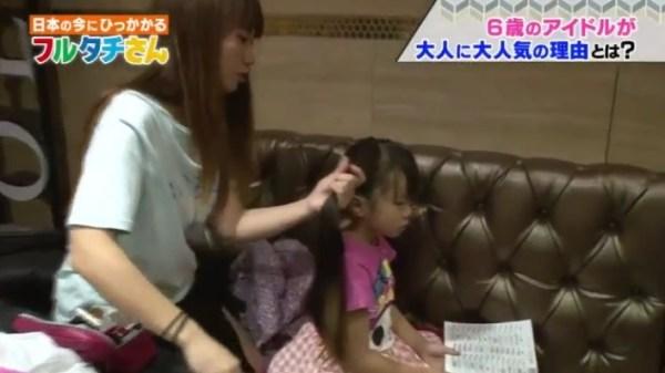 aichan6sai (8)