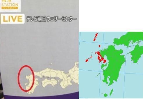 houste-nagasaki (1)