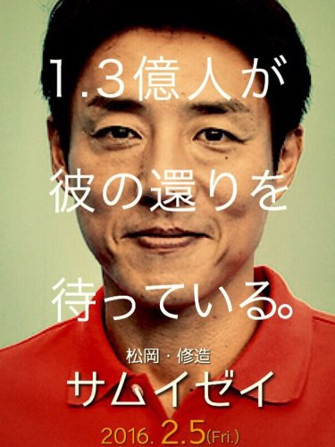 ooyukihappening (12)