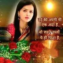 Hindi-shayri1