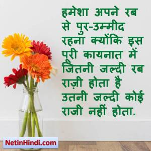 Touba in Hindi with images