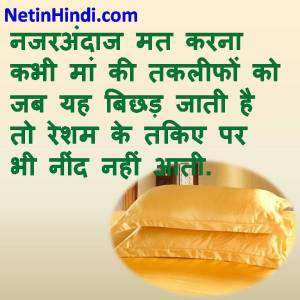 Nazar Andaz status in hindi
