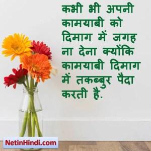 Takabbur in hindi photos
