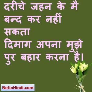 Bahaar status, Bahaar status picture, Bahaar status images, Bahaar status pics