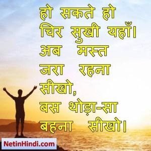 Masti images dpz, Masti images dps, Masti dp for whatsapp, Masti shayari dp