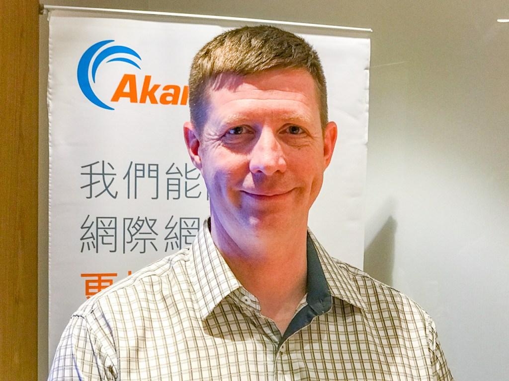 20161124.Akamai.photo_.00.jpg?fit=1024%2C768&ssl=1