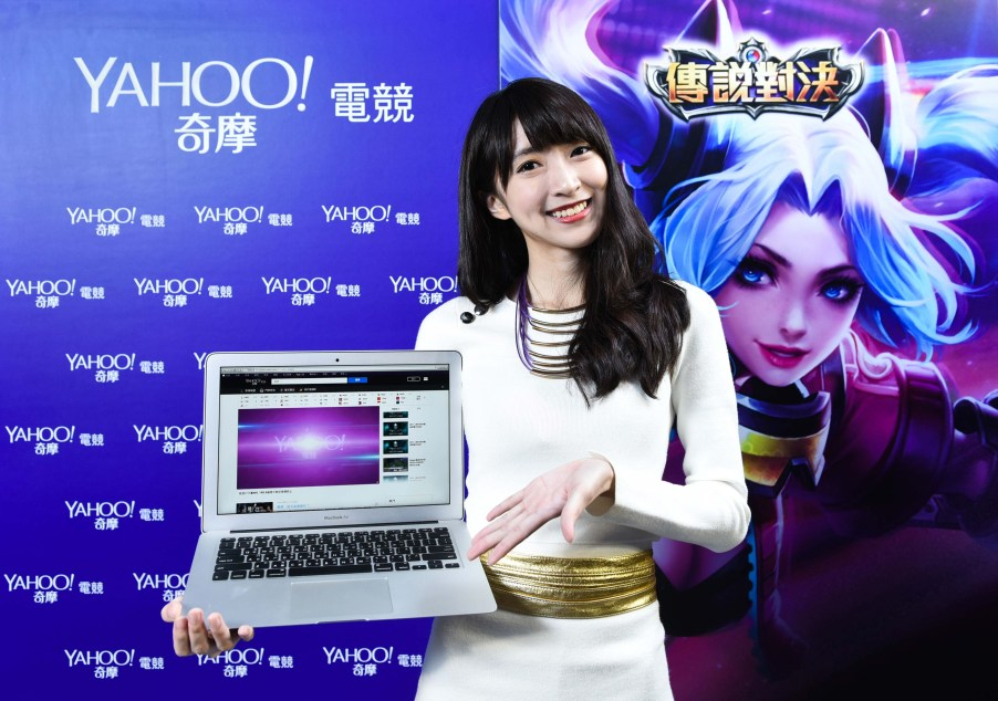 Yahoo奇摩電競今日正式於WebApp跨螢上線!.jpg?fit=1200%2C634&ssl=1