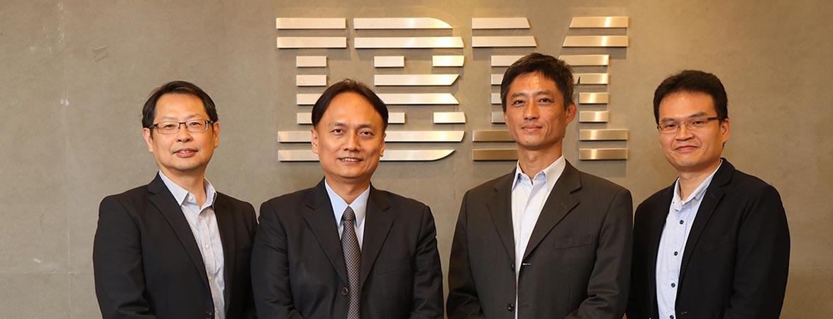 IBM-1.jpg?fit=1174%2C450&ssl=1