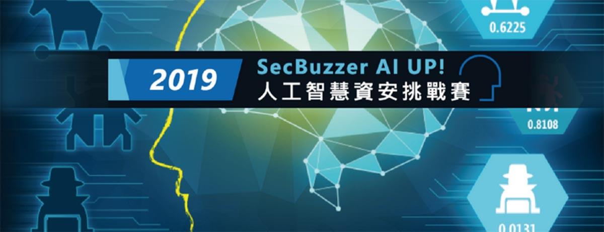 Sec-Buzzer-AI-up.jpg?fit=1200%2C462&ssl=1