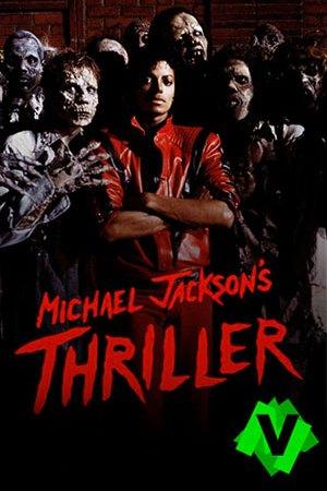 Michael Jackson - Thriller. Michael Jackson vestido de traje de cuero rojo rodeado de zombies