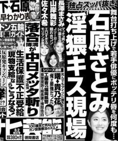 satomi_kiji2