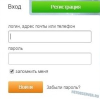 регистрация в ok.ru и основной функционал - logo