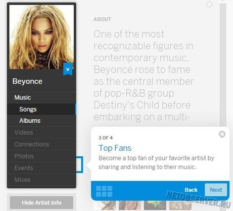 Артисты на Myspace.com