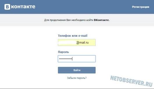 Pikabu - регистрация через соцсеть, ч.1