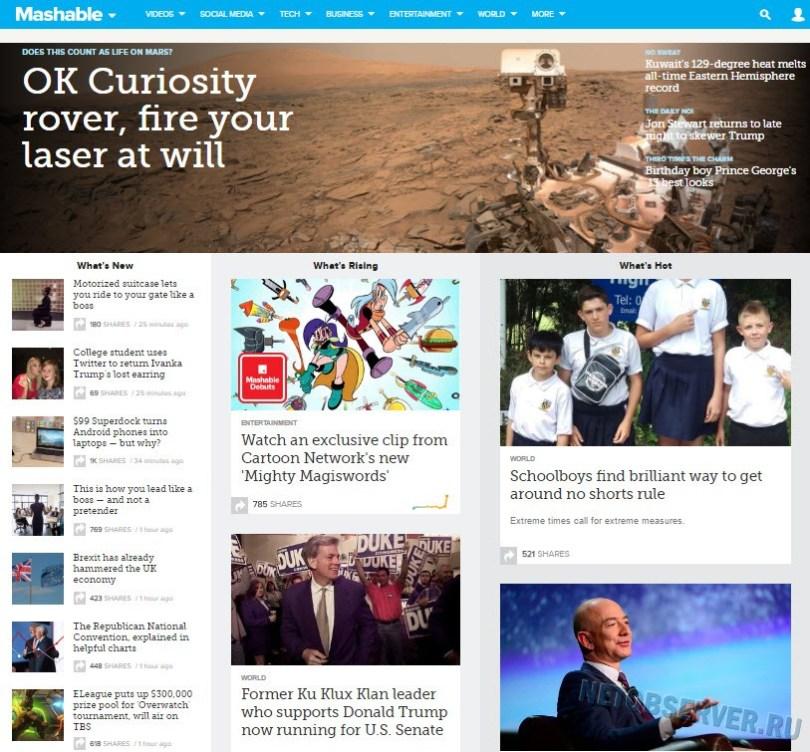 Топ самых богатых блоггеров - блог Пита Кэшмора mashable.com