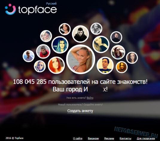 Сайты Рунет Знакомства