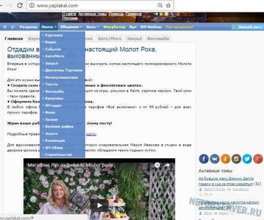 Информационно-развлекательный портал yaplakal.com - главная