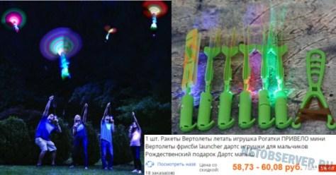 Подарки детям с Алиэкспресс до 100 рублей