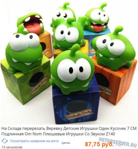 Прикольный подарок за 100 рублей с Алиэкспресс
