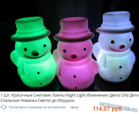 Сувенир-снеговик - подарки за 100 рублей на Новый Год