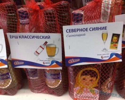 Русский креатив - ёрш классический и северное сияние