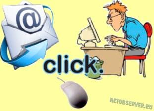 Где заработать в Интернете - заработок на кликах