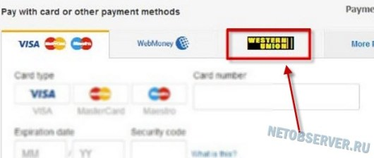 Оплата на Алиэкспресс по Western Union
