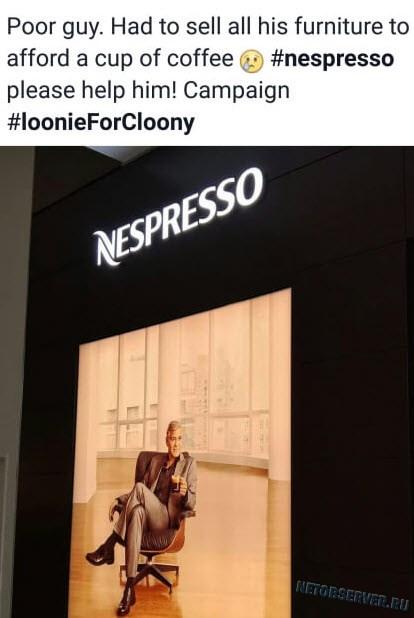 Loonie для Клуни - выпуск Релакс & смайл