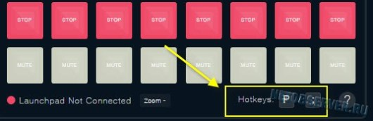 онлайн-лаунчпад: горячие клавиши для игры с клавиатуры