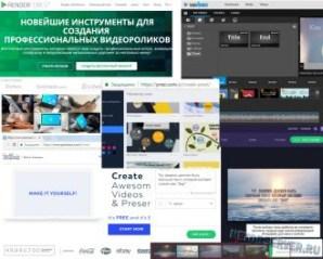 Создание видео презентации онлайн - logo