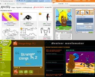 создать анимацию онлайн из фото