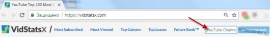Сколько зарабатывает канал youtube - анализ vidstatsx.com