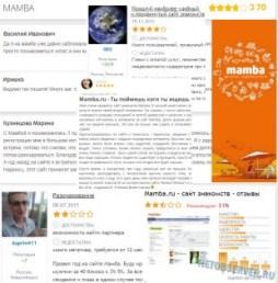 Сайт Мамба отзывы аудитории - logo