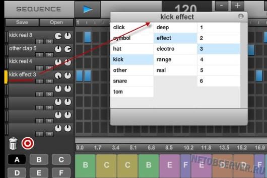 Выбор эффекта в Drumbot Sequence