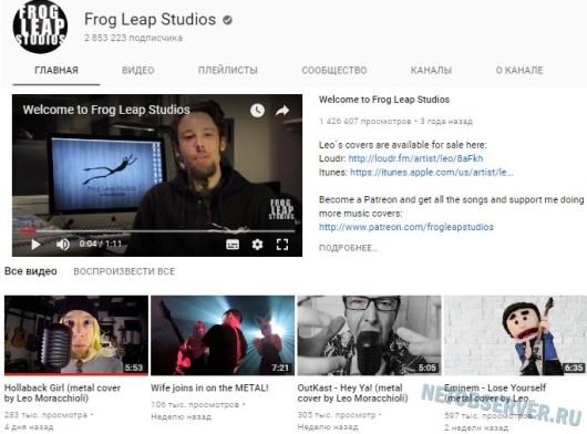 Рок каверы на известные песни: Frog Leap Studios