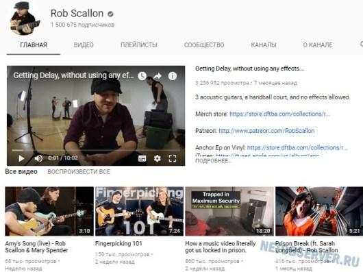 Лучшие рок каверы от мультиинструменалиста Rob Scallon