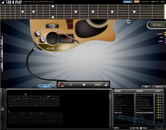 Tabnplay - онлайн-гитара
