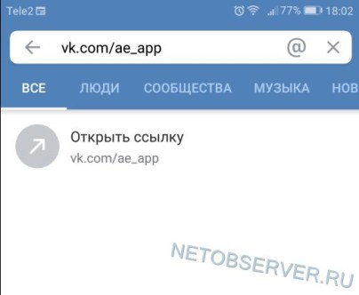 Aliexpress во Вконтакте