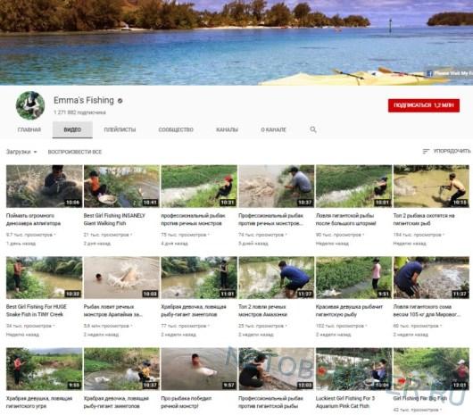 Emma's Fishing - топ Ютуб каналов о рыбалке