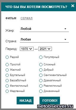 Kinonavigator.ru