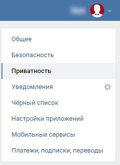 Pengaturan Privasi Vkontakte