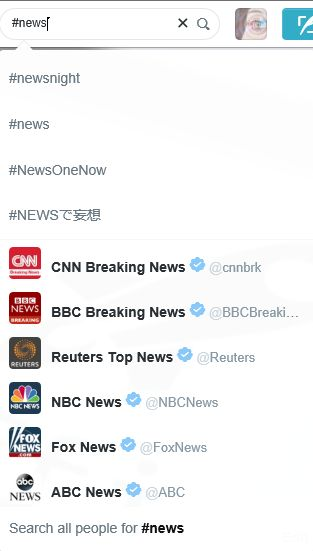 twitter hashtag for news