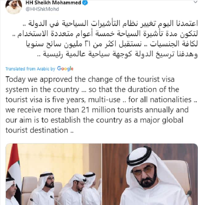 UAE extends visa duration; tourist from all countries to stay 5 years