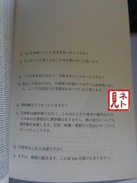 pai_ankoku (4)-s.jpg
