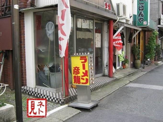 yanesen_sendagi (11)-s.JPG