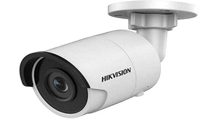 Caméra ip hikvision full hd+ 4mp poe