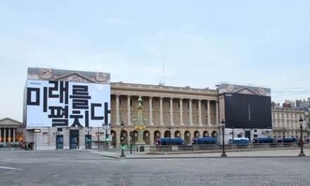 Samsung anticipa detalles del Galaxy Unpacked 2019 con carteles cautivadores en París