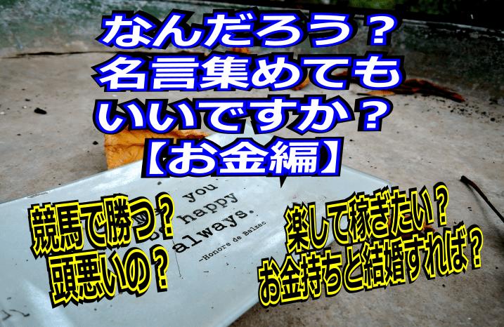 20210429_hiroyuki_meigen01.png